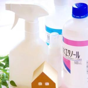 新たに女子高校生1人の新型コロナウイルス感染を確認した ― 熊本県玉名市 9月24日