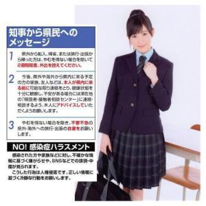 熊本県内では9月26,27日、新型コロナウイルス感染確認の発表はありませんでした。