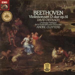 名匠同士唯一の共演且つ稀代の名演*オイストラフ、クリュイタンス指揮フランス国立放送管 ベートーヴェン・ヴァイオリン協奏曲