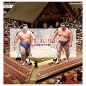 正代、翔猿 ― 初の熊本出身力士の優勝力士誕生か、106年ぶりの新入幕力士優勝なるか。「ともえ戦で」で貴景勝か。