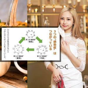 花畑町の「Dining BROOK」経営者感染 ―  24~28日の来店客は県の新型コロナウイルス相談窓口へ 12月2日