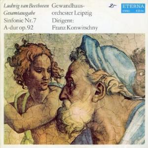 ♪東側の最高傑作◉フランツ・コンヴィチュニー ライプツィヒ・ゲヴァントハウス管弦楽団 ベートーヴェン・交響曲7番
