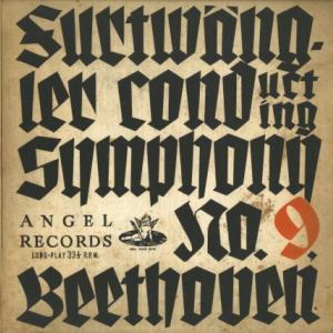 進撃する巨人*拍手なし シュヴァルツコップ、フルトヴェングラー指揮バイロイト祝祭管 ベートーヴェン・交響曲9番「合唱」