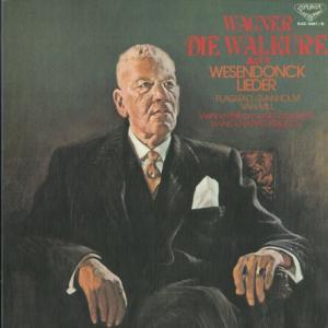 胸のすく音の洪水◉フラグスタート、クナッパーツブッシュ ワーグナー・ワルキューレ第一幕・ヴェーゼンドンクの歌