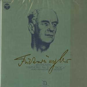 戦災に苦しむ同胞のために放送用録音された★フルトヴェングラー指揮ウィーン・フィル ベートーヴェン・交響曲3番《英雄》