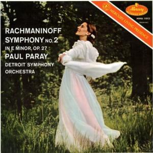 オーケストラ・ビルダー、ポール・パレーの名盤 デュカス、ラヴェル、シャブリエ、リスト、ラフマニノフ