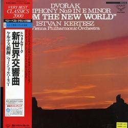 盤質優秀◉ロンドン響ではなく◉ケルテス指揮ウィーン・フィル ドヴォルザーク:新世界交響曲