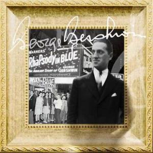 名曲名盤縁起 ガーシュウィン自演で聴く・ラヴェルの励ましで生まれた都会派の名作 ガーシュウィン作曲〜《パリのアメリカ人》