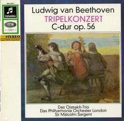 テスト盤☆もう一つのトリプル オイストラフ・トリオ&サージェント指揮フィルハーモニア管 ベートーヴェン・三重協奏曲