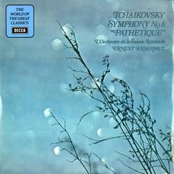 廉価でコレクターズアイテムを手に入れる●アンセルメ指揮スイス・ロマンド管 チャイコフスキー:交響曲第6番《悲愴》