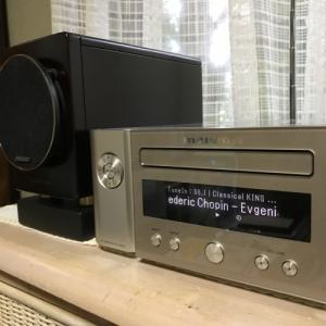 ミニコンポ マランツ M-CR612 でインターネットラジオを聴く
