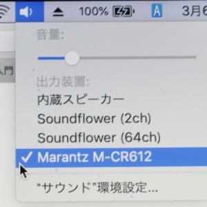 M-CR612とAirplay2
