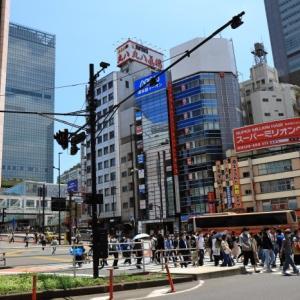 西新宿を散歩