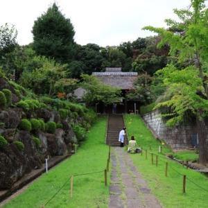 横浜 西方寺