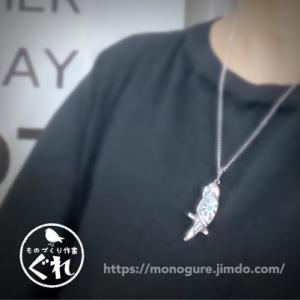 【お品書き】④鳥モチーフのペンダント silver925