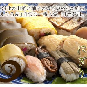 本日の写真と違う「デカすぎ田舎寿司」