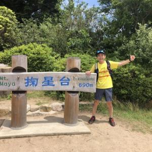半年ぶりの摩耶山(山寺尾根・上野道)