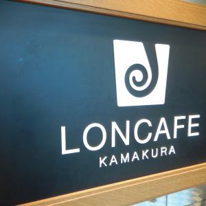 LONCAFE@鎌倉
