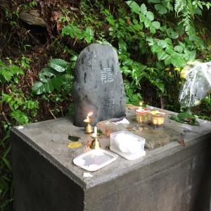 ご縁ある仏様とお地蔵様と龍神様と流月院の和尚