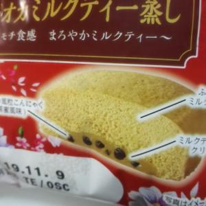タピオカミルクティー蒸し【神戸屋】