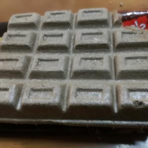 FUTABA ブラッククッキーチョコレート