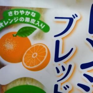 神戸屋 オレンジブレッド