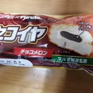 神戸屋 フルタ製菓監修 セコイヤ チョコメロン