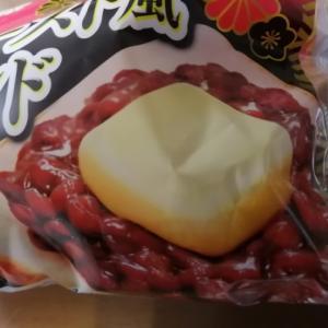 フジパン 小倉トースト風サンド