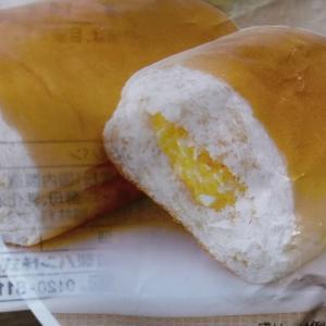ヤマザキ コッペパン タマゴ