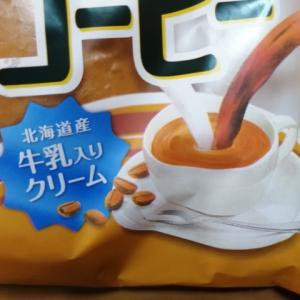 神戸屋 丹念熟成 北海道 ミルクコーヒー
