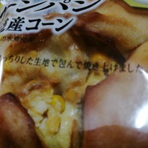 ヤマザキ コーンパン 北海道産コーン