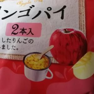 神戸屋 リンゴパイ