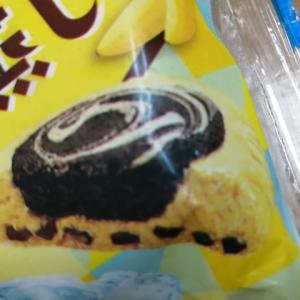 神戸屋 チョコバナナ蒸し