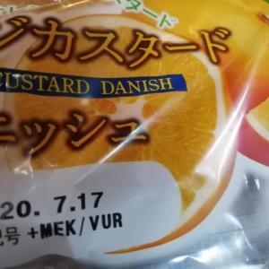 神戸屋 オレンジカスタードデニッシュ