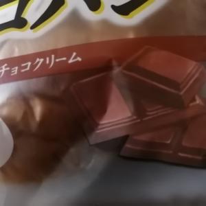 神戸屋 丹念熟成 チョコパン