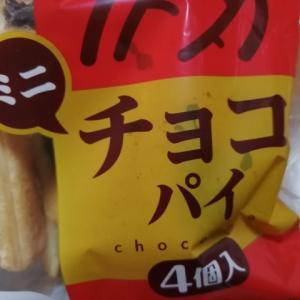神戸屋 ミニチョコパイ