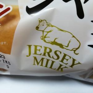 第一パン コッペパン ジャージーミルク&ホイップ