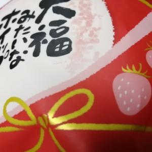 フジパン 大福みたいなホイップあんぱん 福岡県産あまおう苺