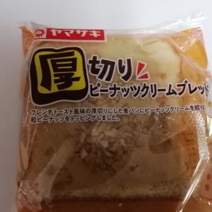 ヤマザキ 厚切りピーナッツクリームブレッド