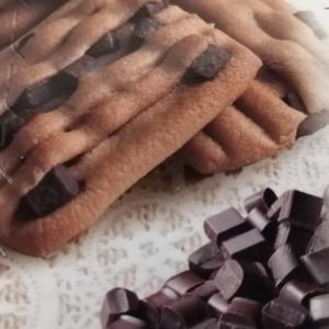 ブルボン ショコラセーヌ チョコチップクッキー