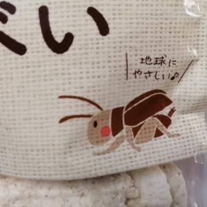 かとう製菓 コオロギせんべい