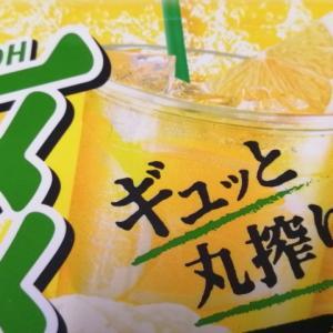 ロッテ 爽 ギュッと丸搾りレモネード