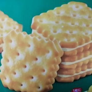 ヤマザキビスケット レモンパック クリームサンドクラッカー