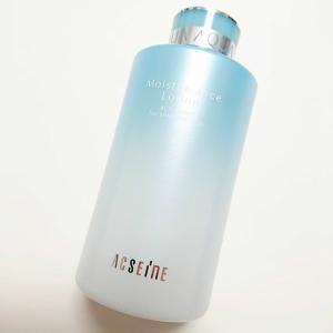 すみずみまで浸透して、一日中潤い続ける化粧水「アクセーヌ モイストバランス ローション」