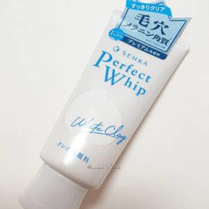 3月19日リニューアル発売!洗顔専科『パーフェクトホワイトクレイ』