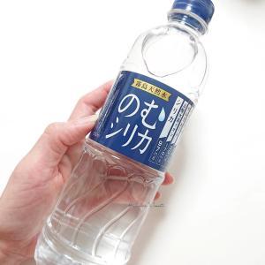 健康的な体を作る天然水『霧島天然水 のむシリカ』
