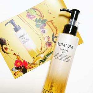 6種類の贅沢オイル配合。潤いながらサッと落とし、透明感のある肌へ。MIMURA クレンジングオイル
