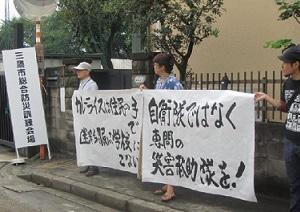 日本一不幸な公務員。