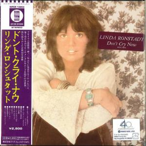 Don't Cry Now  1973 Linda Ronstadt