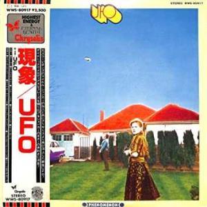 Phenomenon 現象 1974 UFO